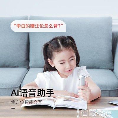 翻譯筆網易有道詞典筆升級款學習中英互譯便攜掃描翻譯辭典筆離線翻譯 LX