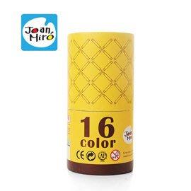 【現貨含運可超取】西班牙 JoanMiro 可水洗蠟筆(16色)