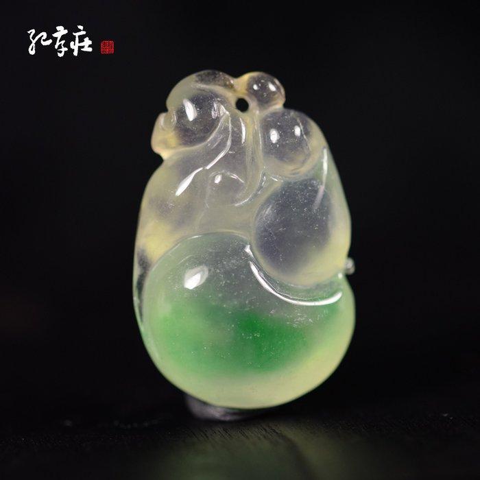 系列專集【紀孝莊】012202厚厚球肚袋形冰玻小美墜 3.2x2x1.1cm 重10.5g