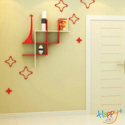 快樂家『幸運星 立體牆貼』牆壁不留白青春跟我來 時尚壁貼 創意貼 牆壁裝飾【WS1903】