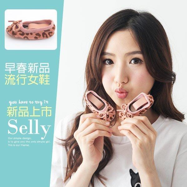 全真皮豹紋馬毛蝴蝶結娃娃鞋鑰匙圈-粉紅(免運費)-Selly-沙粒-(G160-KEY)
