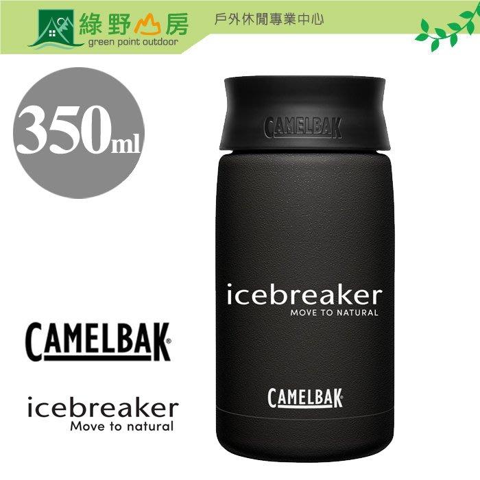 綠野山房》CAMELBAK 美國 icebreaker 聯名款保冰/溫隨行杯350ml 黑 CB2319003135