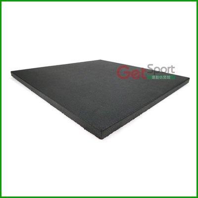 高耐壓健身房地墊(重訓場/防撞/減震/橡膠墊/緩衝墊/防滑/防撞/橡膠地磚)