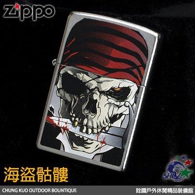 詮國 ZP168 美國經典防風打火機 Zippo美系Pirate Col 海盜骷髏彩印加工打火機 #28278