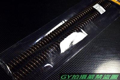POSH PK7 前叉彈簧 前避震器彈簧 強化型 適用 小阿魯 GSX-R150 R150 迷你魯