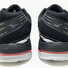 ?Maple? 美津濃 MIZUNO 排球鞋 V1GA196045 WAVE VOLTAGE 避震 正品 公司貨