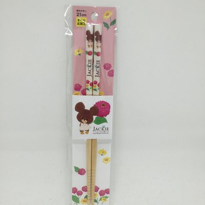 日本製 大學熊向日葵長筷子
