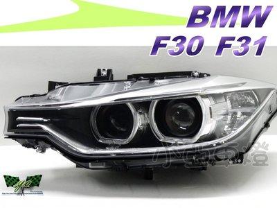 小亞車燈--BMW F30 F31 328 335 316 原廠型氙氣HID LED雙光圈 魚眼投射大燈 F30大燈