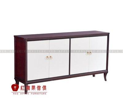 [ 紅蘋果傢俱 ]SL232 歐式美式系列 多功能櫃 收納櫃 置物櫃 櫃子 數千坪展示