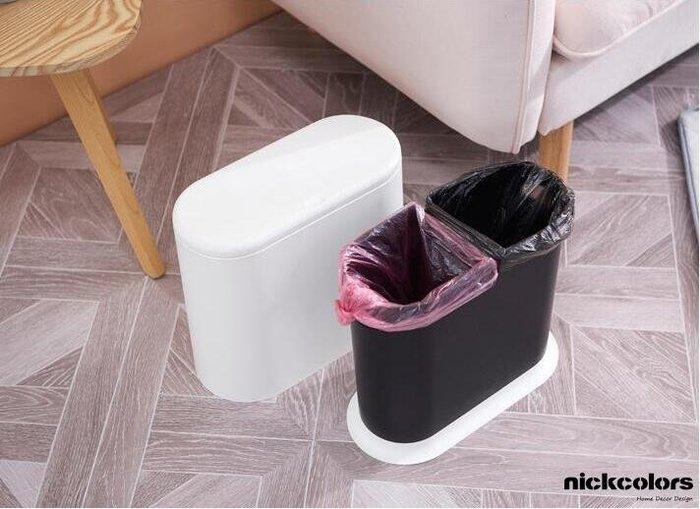 尼克卡樂斯~北歐風簡約垃圾桶  辦公室廢紙桶 收納桶 復古/工業風/美式/英倫
