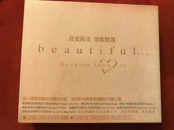 真愛最美.情歌精選.beautiful ... because love is(雙CD)-全新未拆
