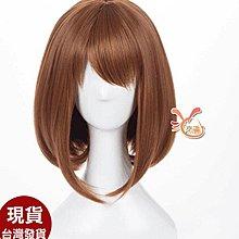.°。.☆小婷來福*.。°W130假髮前長御茶中長髮假髮正品,整頂售價399元