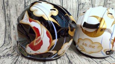 可分期 可刷卡 Arai VZ-RAM 錦鯉 限定版安全帽 VZRAM錦鯉 限量版安全帽 Arai最新款頂級安全帽 重車安全帽 父親節禮物 情人節禮物shoei