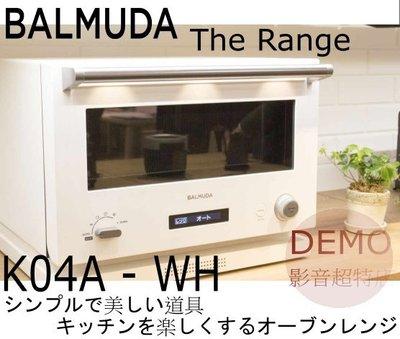 ㊑DEMO影音超特店㍿日本BALMUDA授權經銷店 BALMUDA The Range K04A   WH微波爐烤箱