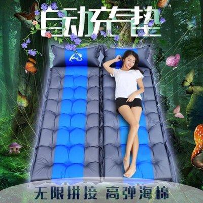 室內氣墊床單人自動充氣床加厚防潮墊戶外帳篷睡墊家用午休充氣床T