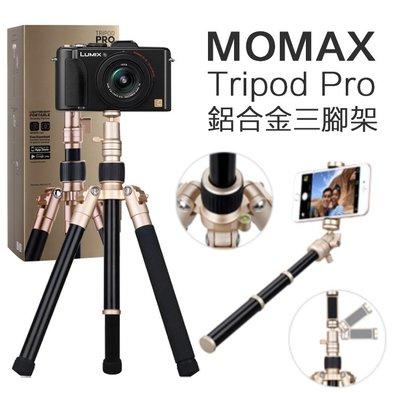 MOMAX 鋁合金 精英 三腳架 Tr...