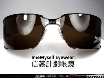 Jean Paul Gaultier JPG SJP 004 sunglasses CP ratio  Amazon