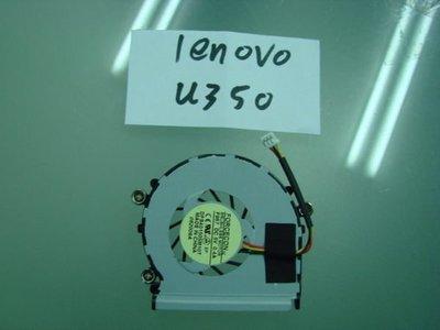 nbpro筆電維修最專業 LENOVO U350 風扇故障更換..