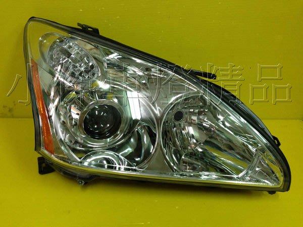 ☆小傑車燈家族☆全新高品質凌志lexus rx330 rx330原廠hid專用晶鑽魚眼大燈一顆6700元