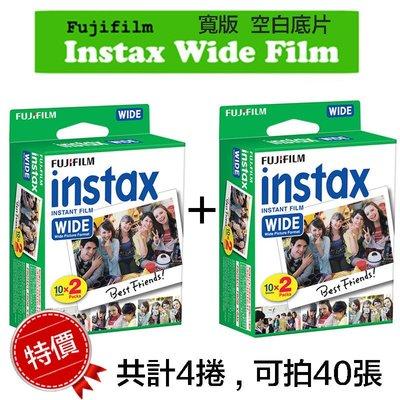 【攝界】現貨 Fujifilm 富士 INSTAX 210 WIDE 拍立得 即可拍 寬版 空白底片 4入