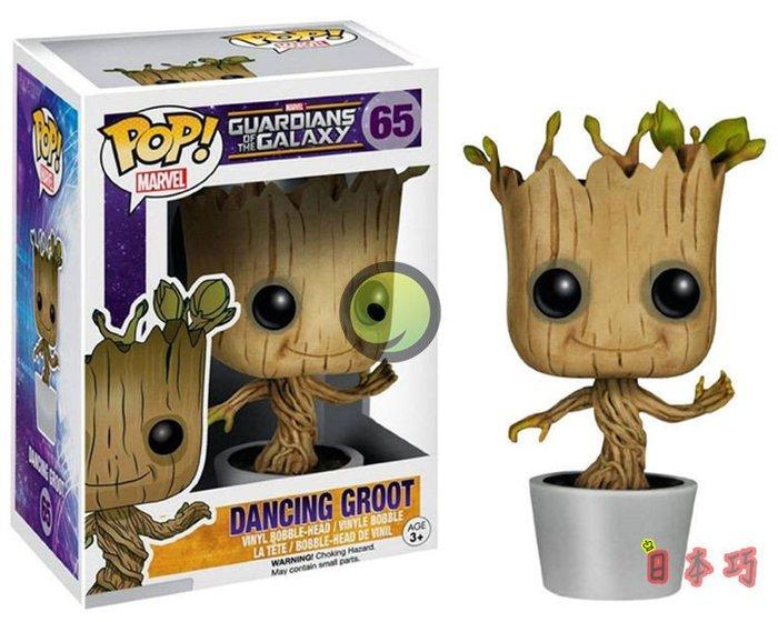 【南部總代理】FUNKO POP 星際異攻隊 Dancing Groot 跳舞小樹人 格魯特 母親節禮物 玩命關頭