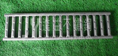 【進益不鏽鋼】 25公分x40公分x高2公分 鋁合金水溝蓋 排水溝蓋 水溝蓋 水溝 排水溝 截油槽 不鏽鋼 訂製 訂做