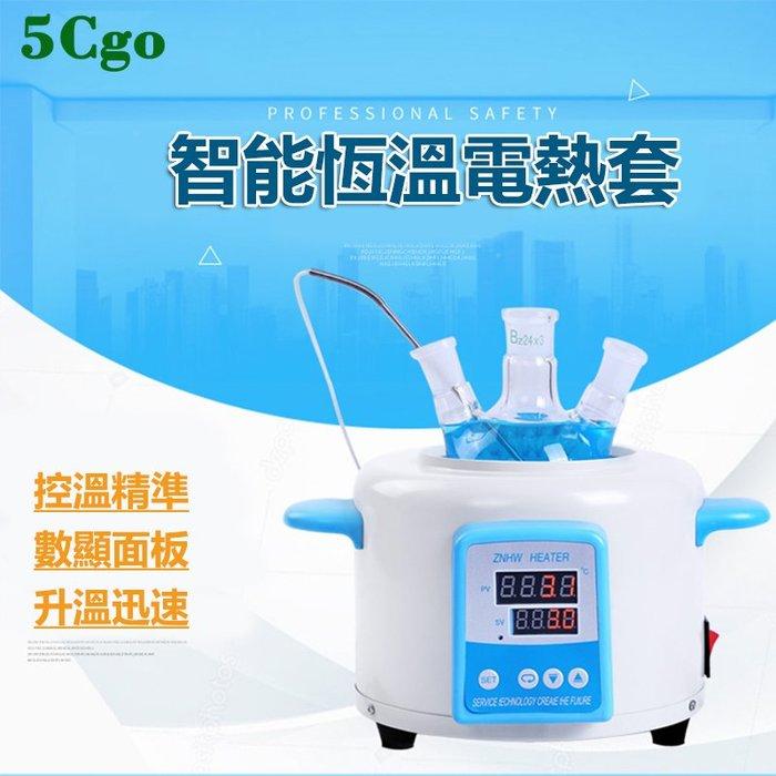 5Cgo【批發】電熱套數顯恒溫磁力攪拌器調溫加熱套實驗室小型智能可調速最高溫度380℃220V 599065373234