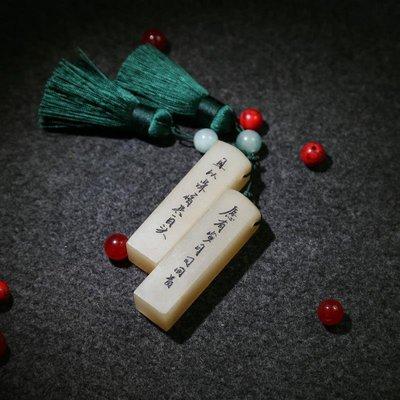 情侶對章丹東石手工篆刻書法字畫章閒章七夕節生日禮物結婚紀念D1070