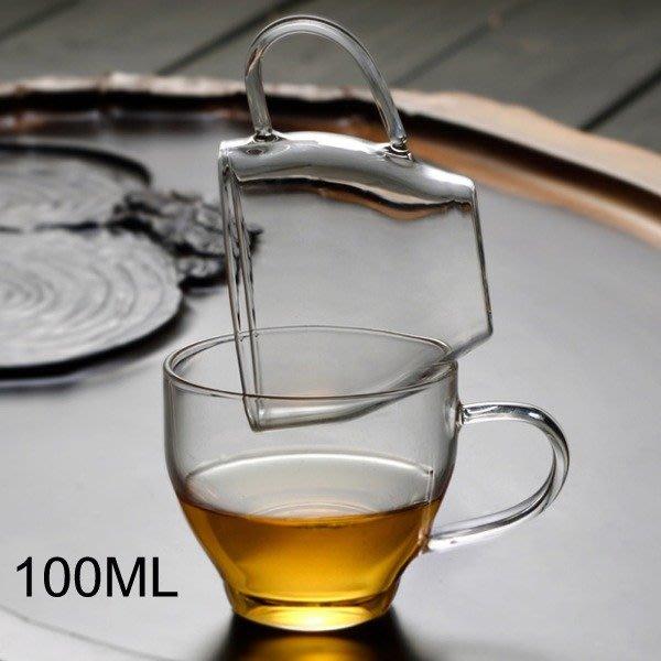 5Cgo【茗道】含稅526957825807玻璃杯茶杯花茶杯透明小杯下午茶個人辦公玻璃泡茶水杯子濃縮咖啡100ML六個杯
