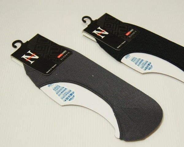 CLASSIC超細腳跟止滑加大襪套~襪套/踝襪/低口