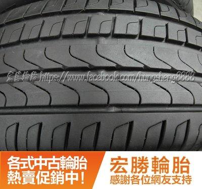 【宏勝輪胎】中古胎 落地胎 維修 保養 底盤 型號:225 55 17 倍耐力 新P7 15年9成9 4條 含工