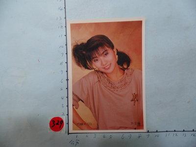 方文琳,老明星卡-3