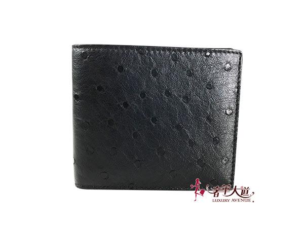 *奢華大道國際精品*【P125】PRADA 黑色牛皮駝鳥紋短夾 2M0513