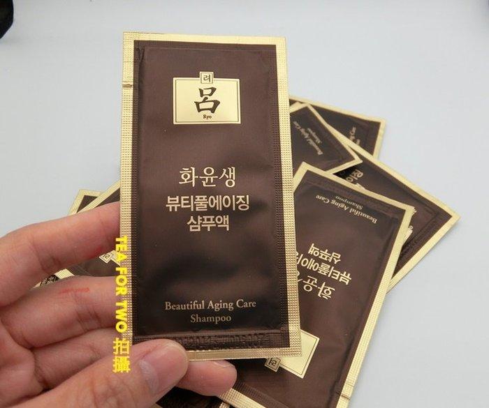 現貨T02,韓國 呂Ryo 韓方蔘酵防脫髮洗髮精 小樣-6ml*1入