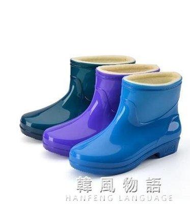 999夏季短筒雨鞋女純色雨靴四季鞋膠鞋防滑保暖工作鞋絨棉中筒防水鞋下單後請備註顏色尺寸