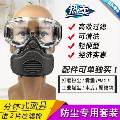 防護眼鏡防沖擊防塵防風防沙工業粉塵眼罩騎行保護眼睛護目鏡勞保