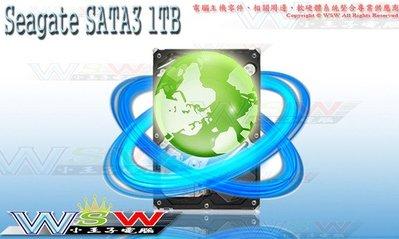 【WSW 硬碟】希捷Seagate SATA3 1TB 自取1180元 ST1000DM010 全新盒裝三年保固 台中市