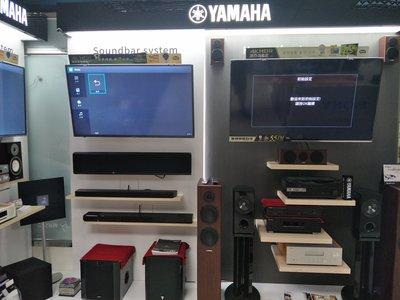 【興如】YAMAHA NS-SW1000 PB來電優惠 另售NS-SW050 NS-SW300PR NS-SW300BK