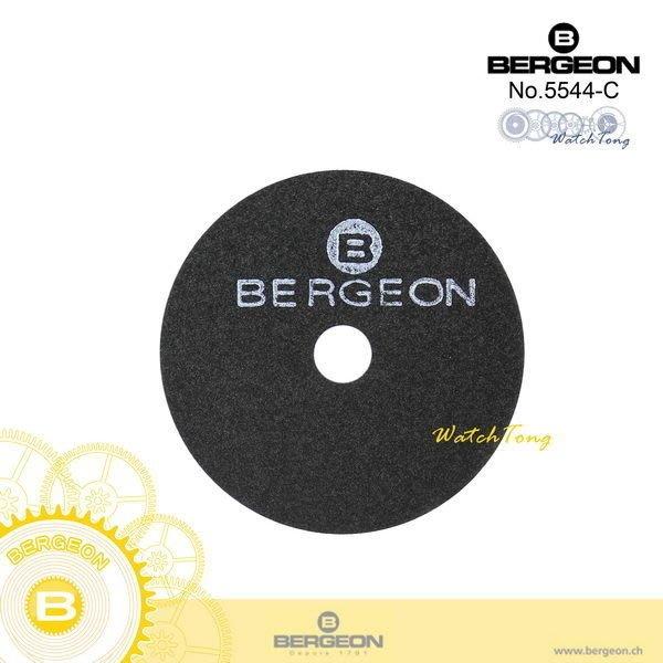 預購商品【鐘錶通】《瑞士BERGEON 》5544-C 鉅片/單片售 ├鐘錶工具/手錶工具/修錶工具┤