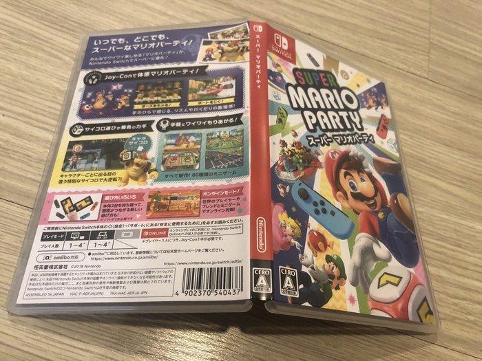 任天堂 Nintendo Switch NS 超級瑪利歐派對 Super Mario Party 售1600