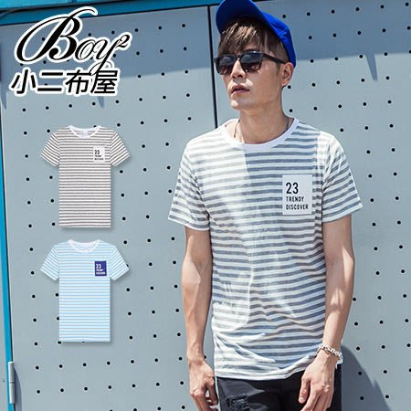BOY2小二布屋-條紋T 美式寬版23淺條紋短袖上衣【上著】