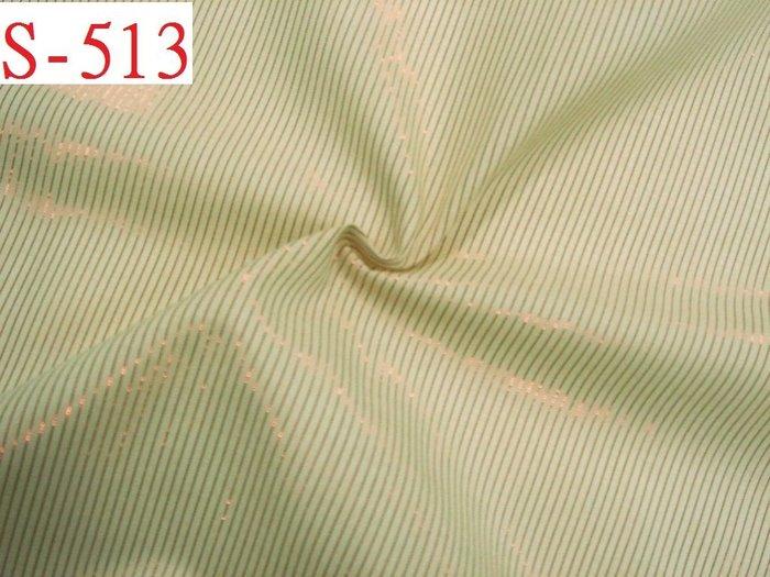 (10呎250元) 拼布零碼布【CANDY的家2館】精選布料S-513☆春夏卡其紅蔥條襯衫洋裝料☆