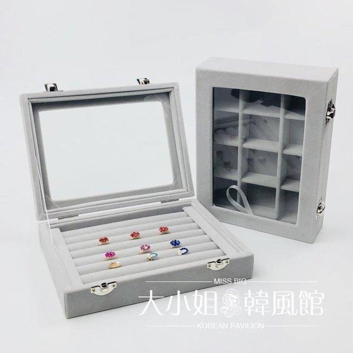 絨布24格耳環盒首飾項鏈戒指耳環戒指首飾盒首飾盒耳釘盒收納盒