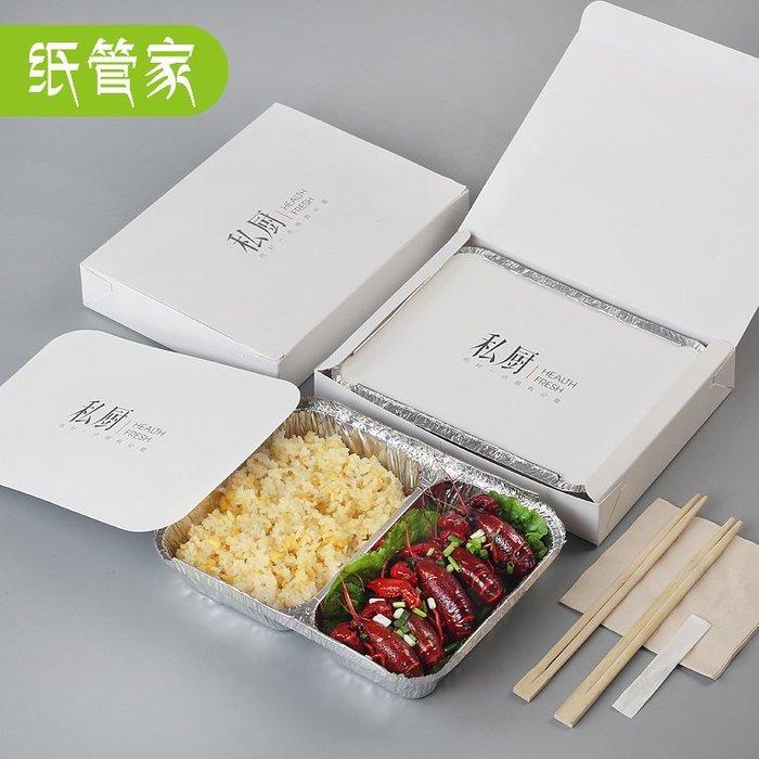 888利是鋪-一次性外賣打包盒錫紙盒便當盒鋁箔盒快餐盒長方形燒烤盒#一次性餐盒