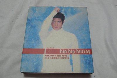 【金玉閣C-6】CD~郭富城_新舊喝采16首1999(1CD+1VCD)