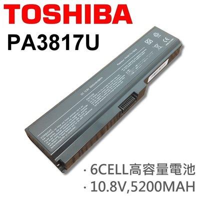 TOSHIBA PA3817U 日系電芯 電池 Satellite L630D Satellite L635