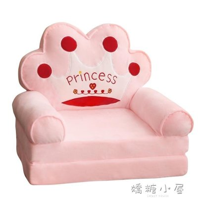 兒童沙發卡通女孩公主男孩生日禮物玩具懶人可愛寶寶小沙發座椅