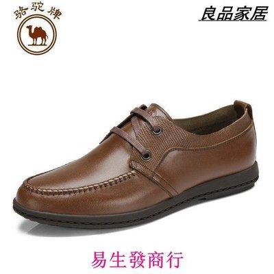【易生發商行】駱駝牌 男鞋  真皮頭層牛皮商務休閑皮鞋 圓頭系帶鞋W412043001F6004