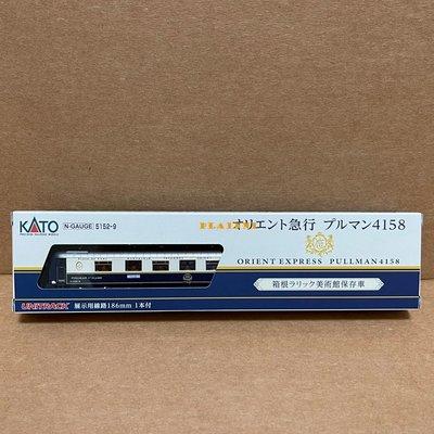 【PLAINNI】 N規 Kato 5152-9 箱根拉利克美術館保存車東方急行 普魯曼 4158 箱根 ラリック
