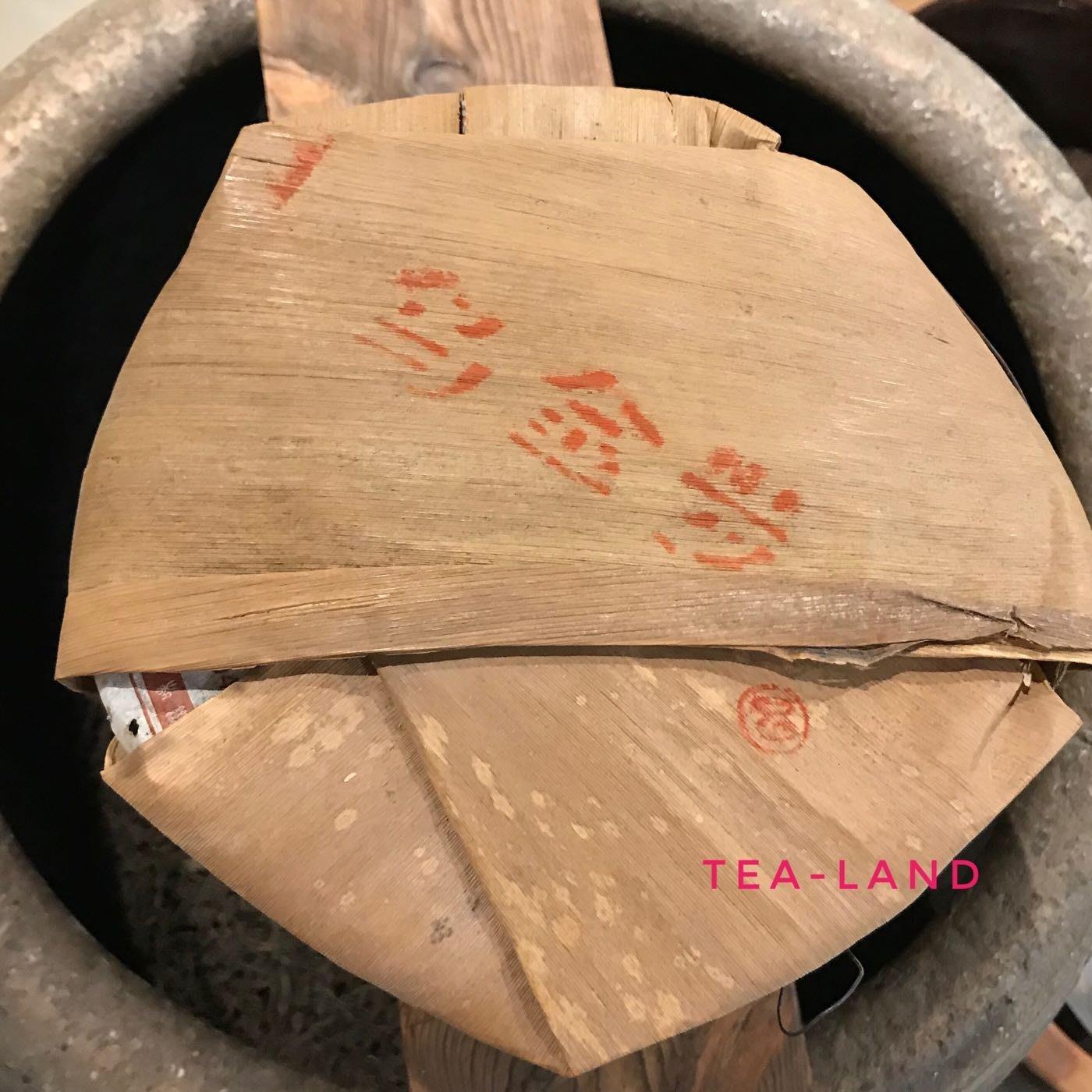 [茶韻]2005年 大益第一批野生茶【烏金號圓茶】乾倉、高香、投資必選
